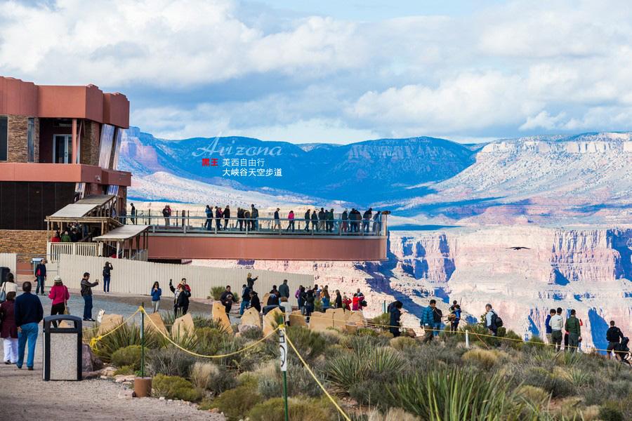 美西自由行-大峽谷-天空步道-17 拷貝.jpg