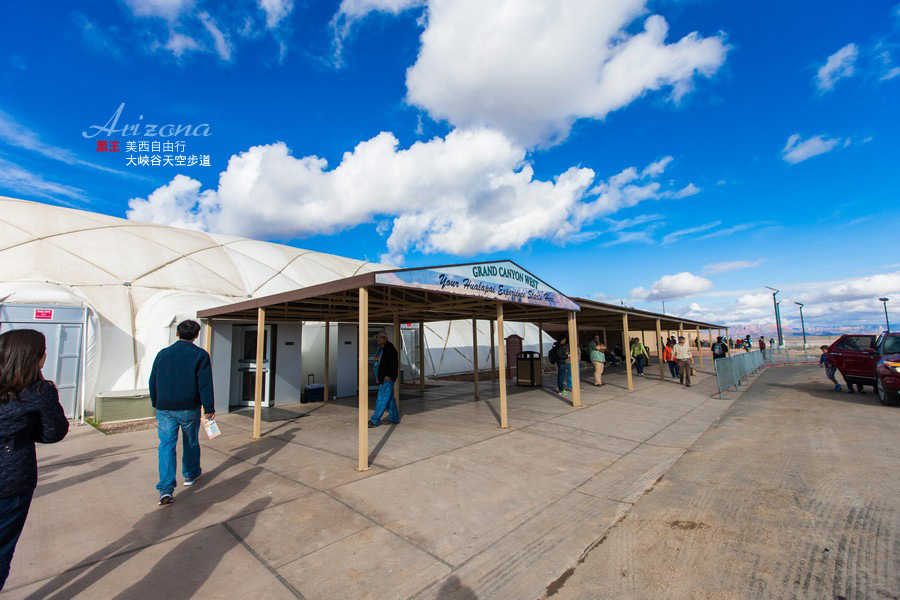 美西自由行-大峽谷-天空步道-11 拷貝.jpg