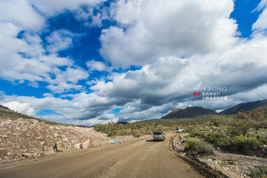 美西自由行-大峽谷-天空步道-06 拷貝.jpg
