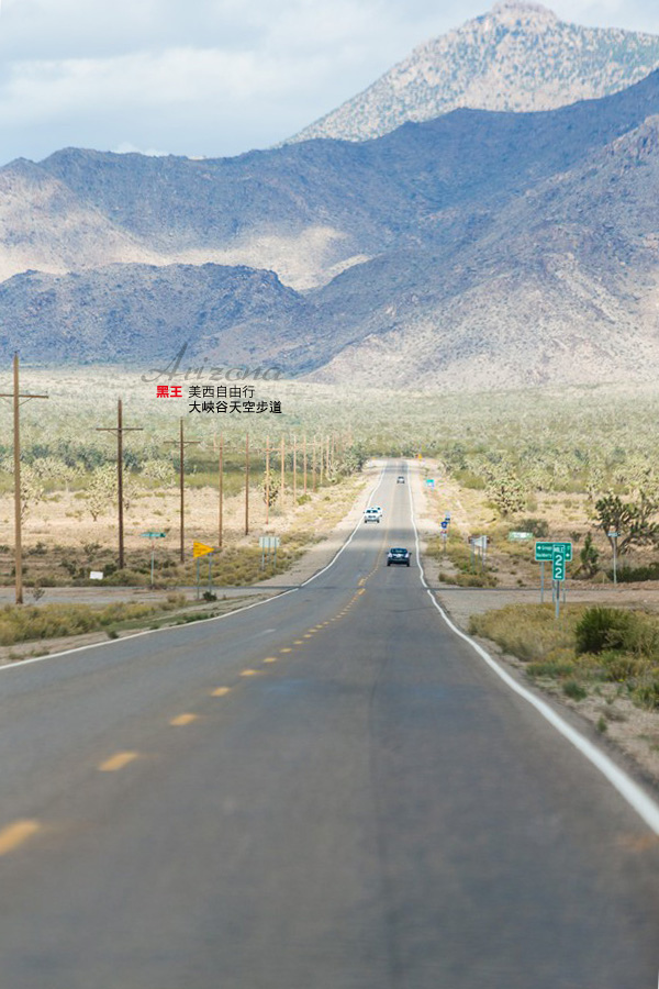 美西自由行-大峽谷-天空步道-04 拷貝.jpg