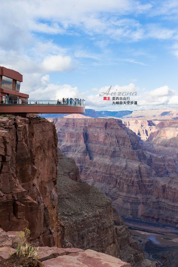 美西自由行-大峽谷-天空步道-02 拷貝.jpg