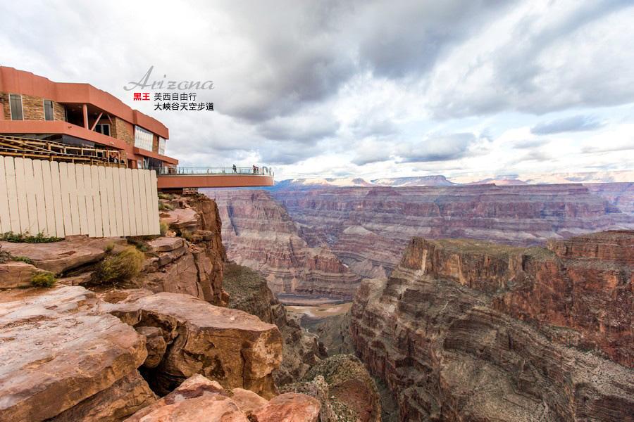 美西自由行-大峽谷-天空步道-33 拷貝.jpg