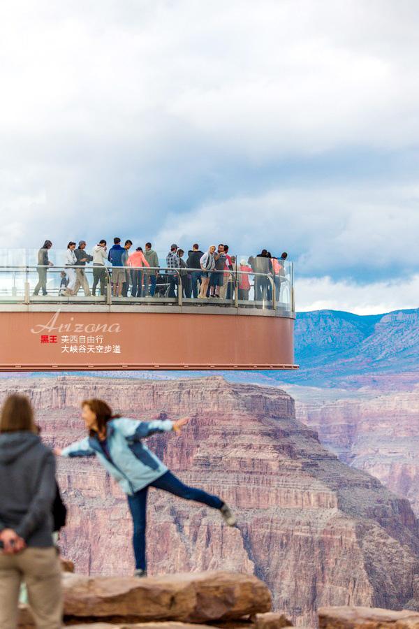 美西自由行-大峽谷-天空步道-32 拷貝.jpg
