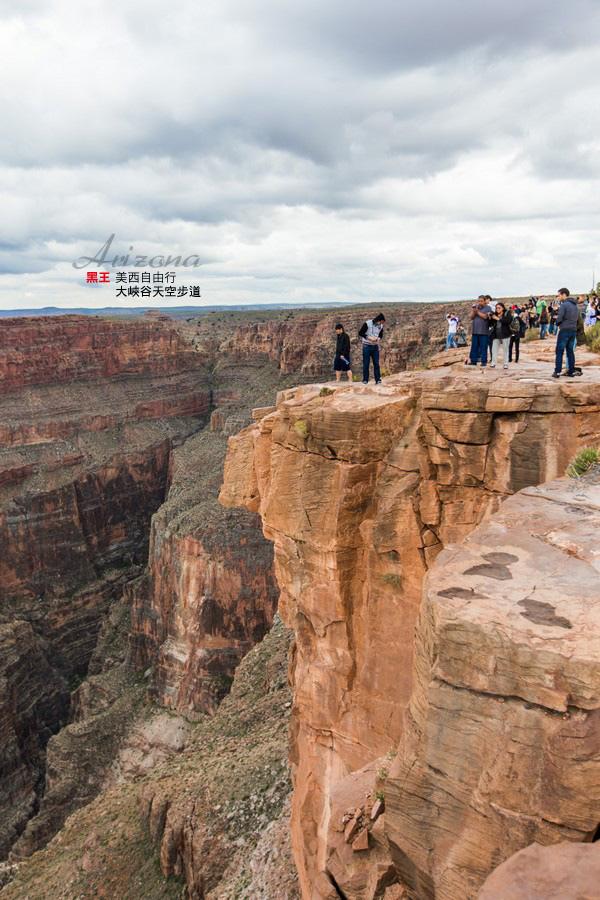 美西自由行-大峽谷-天空步道-30 拷貝.jpg