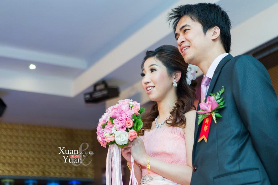 Xuan & Yuan-33.jpg