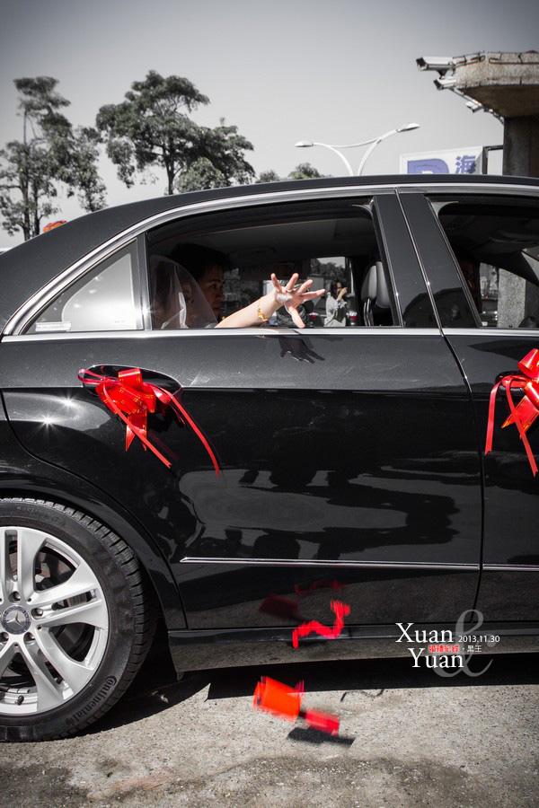 Xuan & Yuan-21.jpg