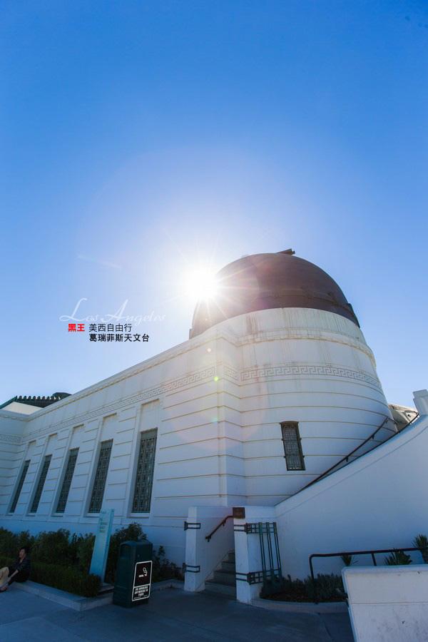美西自由行-葛瑞菲斯天文台-15 拷貝.jpg