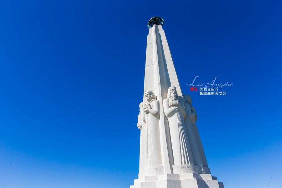 美西自由行-葛瑞菲斯天文台-09 拷貝.jpg