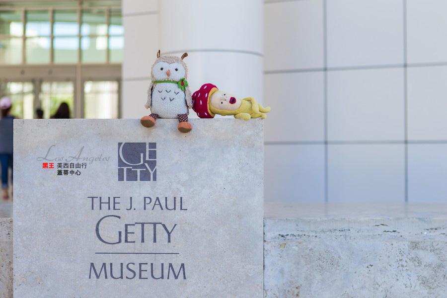 美西自由行-蓋蒂中心(The Getty Center)-01.jpg
