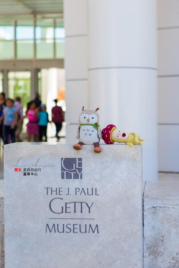 美西自由行-蓋蒂中心(The Getty Center)-13 拷貝.jpg