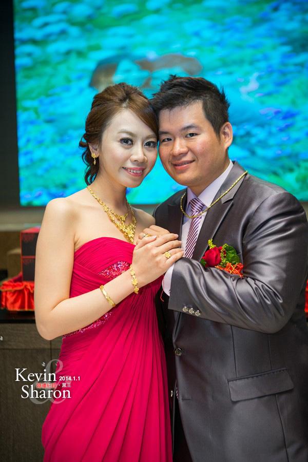 Kevin & Sharon-17.jpg