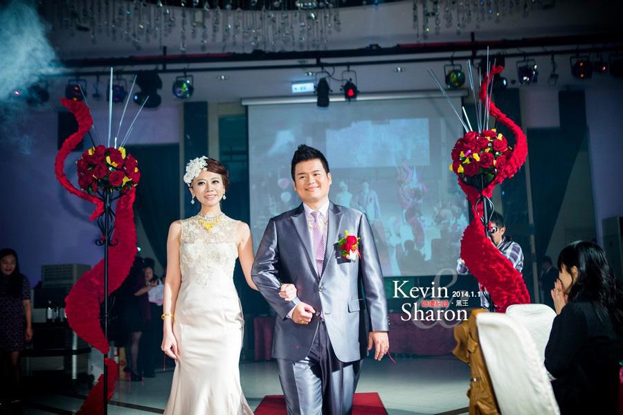 Kevin & Sharon-24.jpg