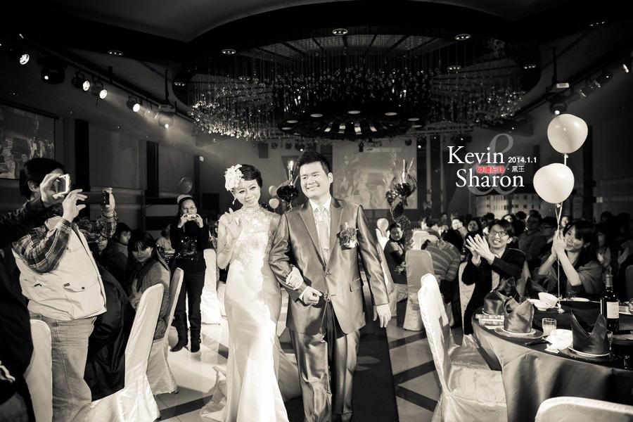 Kevin & Sharon-26.jpg