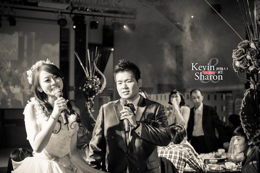 Kevin & Sharon-58.jpg