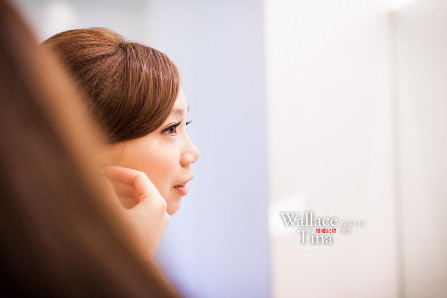 Wallace & Tina-02.jpg