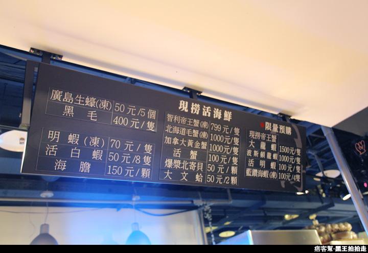 八海-09.JPG