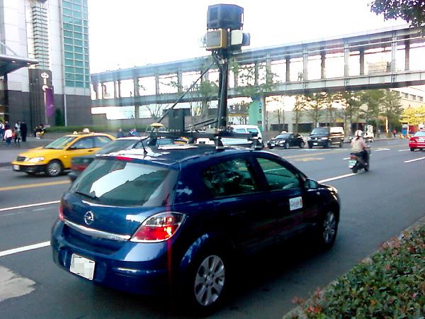 google_eg-car.jpg