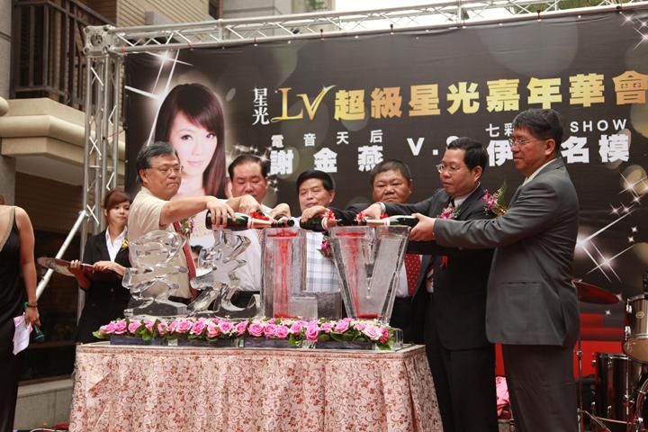 土城、星光LV、工作人員、董事長劉炳煌、開幕儀式-09.JPG