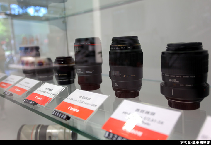 CANON台北客服展示中心、數位相機、辦公室、鏡頭-9340.JPG