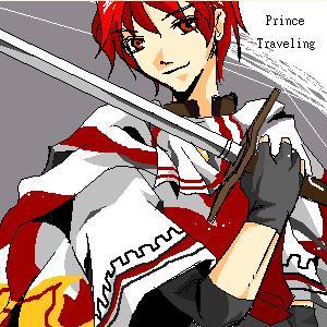 仿日本畫的王子