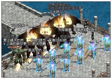 ap_20070712063839594.jpg