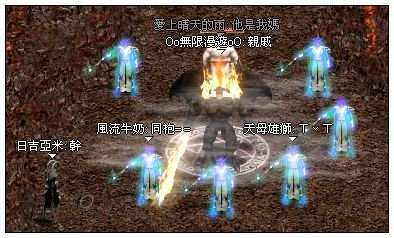 ap_20070712063849691.jpg
