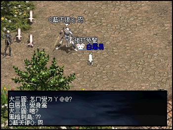 LinC0010拷貝.jpg