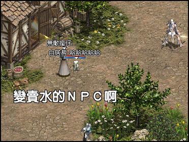 LinC0014拷貝.jpg