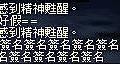 LinC0081拷貝.jpg