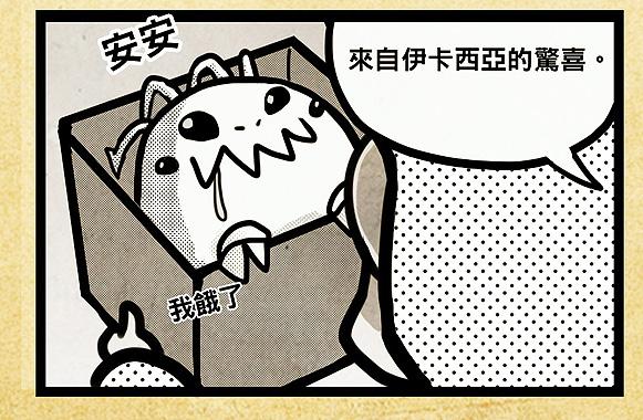 禮物004