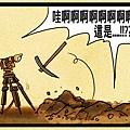 考古學1-3.jpg