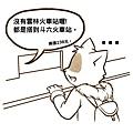 雲林火車站-3.jpg