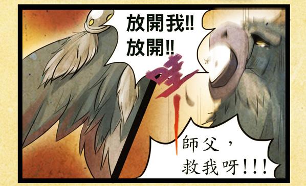 羽毛003.jpg