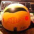 DSC00950.JPG