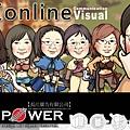 長江online.jpg