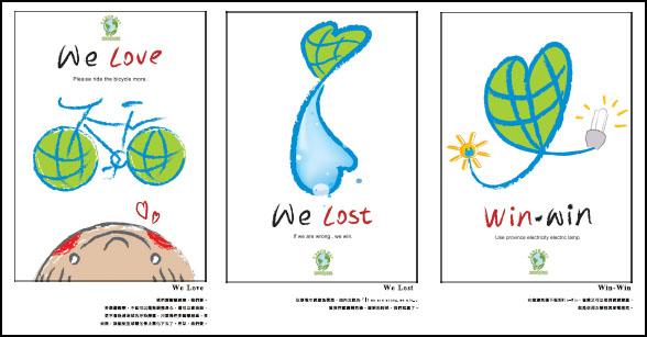 綠設計海報   燈泡入選