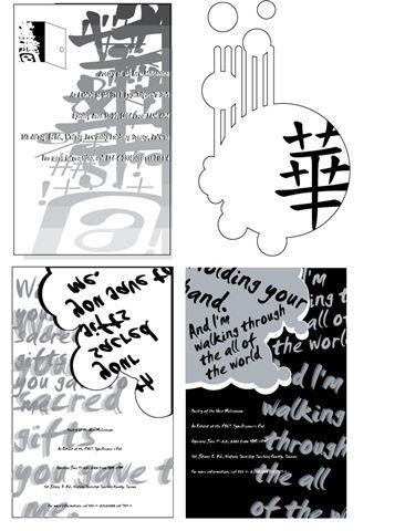 文造-明信片