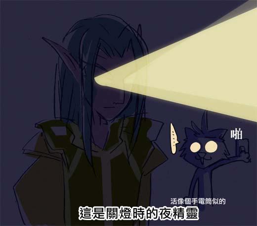 夜精靈手電筒-2.jpg