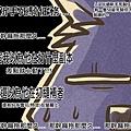 筆電玩魔獸-1-6拷貝.jpg