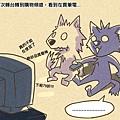 筆電玩魔獸-1-2拷貝.jpg