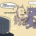 筆電玩魔獸-1-5拷貝.jpg