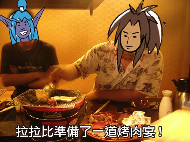 納拉比準備了一道鮮魚宴!.jpg