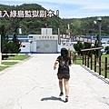 綠島監獄副本.jpg