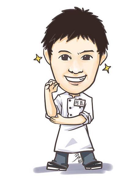 元樂型男主廚-阿良