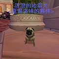 WoWScrnShot_123109_162451.jpg