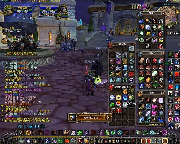 WoWScrnShot_011010_015126.jpg