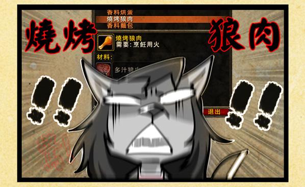 決勝料理003.jpg