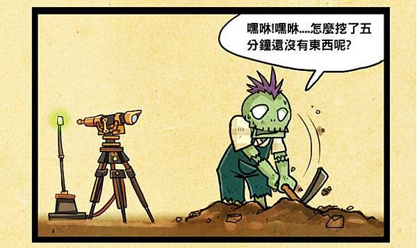 考古學1-2.jpg