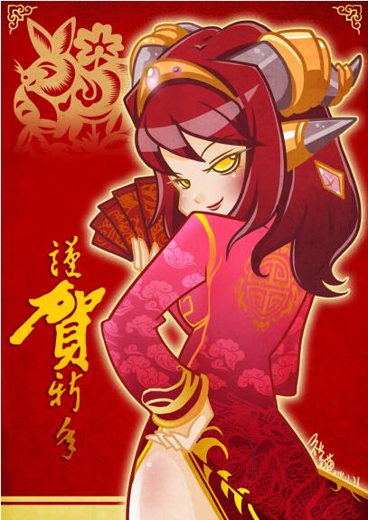 龍后新年快樂.jpg