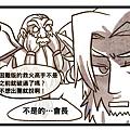 救火高手-2.jpg